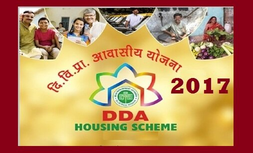 DDA housing scheme 2017 Result draw date, Application Result Status