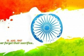 Happy Independence Day Images, Picture, Photo, Pics, HD Wallpepar