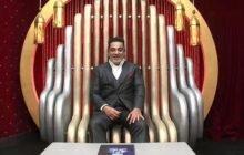 Kamal Haasan Bigg Boss Tamil Host