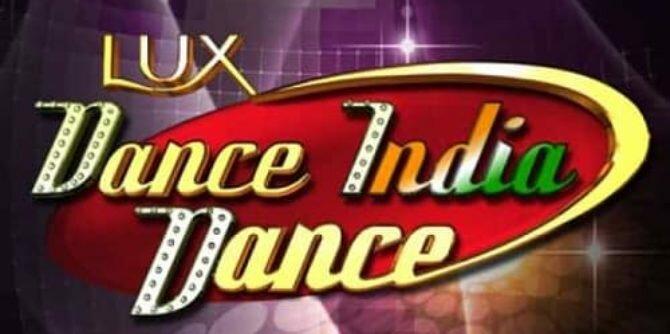 Dance India Dance 2017